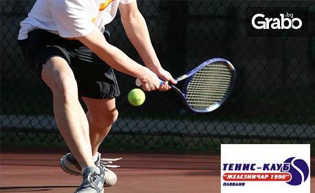 5 групови тренировки по тенис на корт - за дете или възрастен