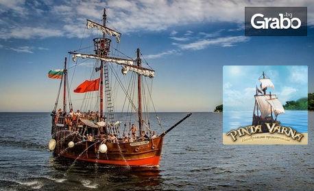 Круиз по залез слънце на Кораб Pinta Varna във Варненския залив