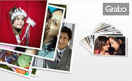 Копиране на 100 или 200 броя снимки в размер 9х13, плюс 3 или 6 снимки в размер 20х30см на луксозна хартия Kodak Royal