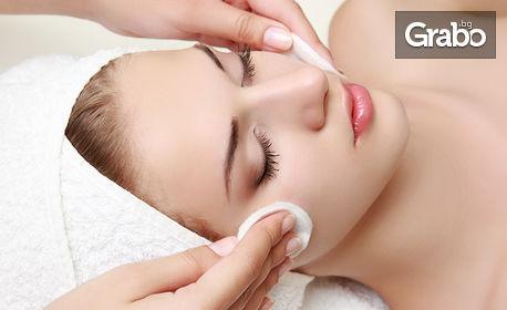Почистване на лице - мануално или с ултразвукова шпатула, или почистваща и хидратираща терапия