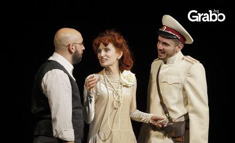 """Театър под звездите! Спектакълът """"Нощно слънце"""" по разкази на Йовков - на 9 Юли"""