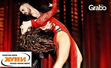 8 посещения на Salsa Romantica за напълно начинаещи