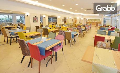 Почивка в Бодрум през Май! 7 нощувки на база All Inclusive в Bitez Garden Life Hotel****, плюс самолетен транспорт