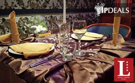 Романтика за двама в центъра на Пловдив! Нощувка със закуска и вечеря