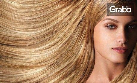 Възстановяваща терапия за коса продукти на Christian of Roma, и сешоар