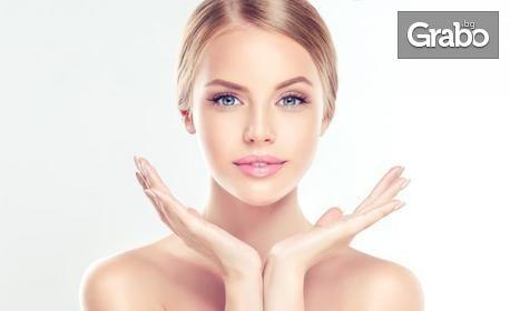 SPA терапия на лице, плюс диамантено дермабразио и нанасяне на серум по избор