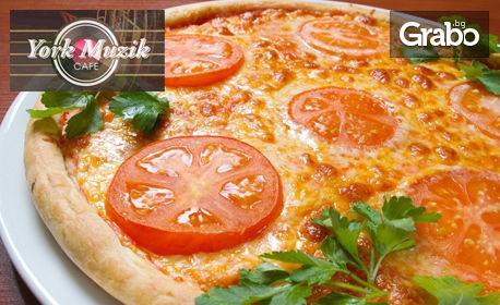 Вкусно хапване по избор! Спагети, пица или комбо плато