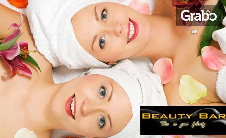 Класическо почистване на лице, плюс енергизираща терапия за мазна кожа