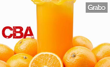 1.5л освежаващ фреш от портокал