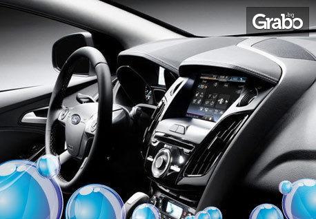 50% отстъпка за смяна на гуми, почистване на автомобила и проверка на ходовата част