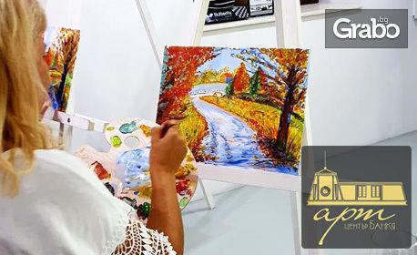 3 часа рисуване върху платно с напътствия от художник, плюс чаша вино, без или със занимания за дете