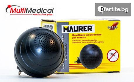 Ултразвуков уред против комари и мухи Maurer 95280 за площ до 30кв.м