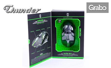 Безжична оптична мишка Mouse Wireless WB-911 Game