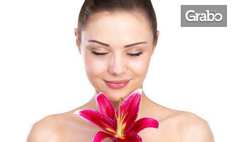 Кислородна мезотерапия за свежо и сияйно лице