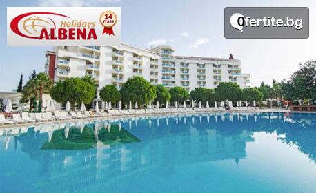 Морска почивка в Дидим! 7 нощувки на база All Inclusive в Хотел Garden Of Sun*****