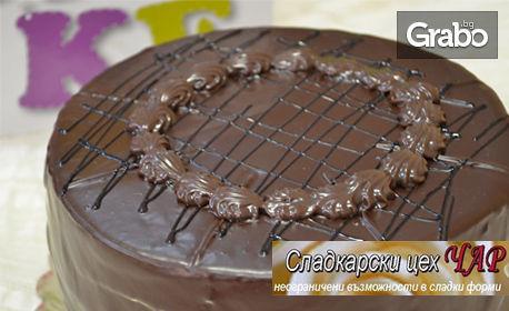 Наслада и удоволствие! Цяла торта Брюле или Виена