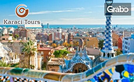 Напролет до Милано, Монако, Кан, Ница, Генуа и Барселона! 7 нощувки със закуски и 3 вечери, плюс транспорт, от Караджъ Турс