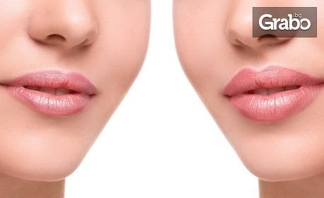 Уголемяване на устни с дермален филър 0.5 или 1мл Neuramis с Injector Pen