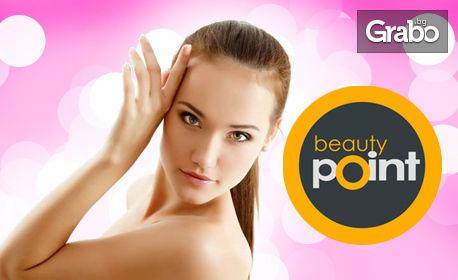 Свежест за кожата! Почистване и хидратация на лице
