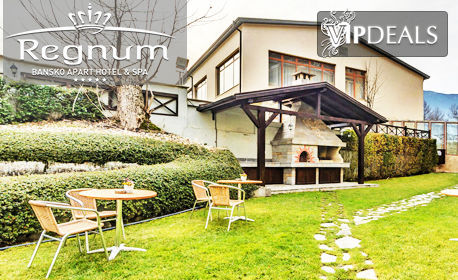 Великденски и майски празници в Банско! Нощувка със закуска и вечеря, плюс горещи минерални басейни в Regnum Баня Термал