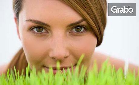 Био почистане на лице с натуралната козметика на Selvert Thermal