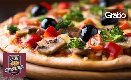 Вкусно хапване! Салата и голяма пица, по избор, от Пицария Равена