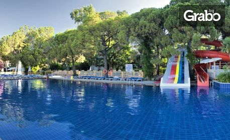 Last Minute почивка в Кушадасъ! 5 нощувки на база All Inclusive в Хотел Omer Holiday Village 4*