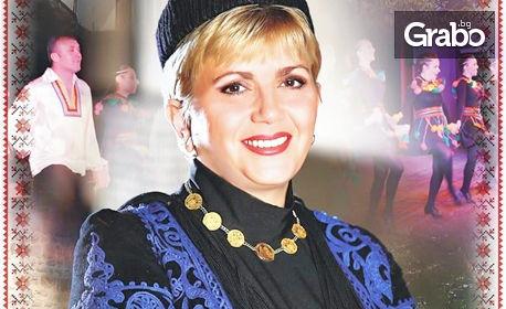 """Концерт на Николина Чакърдъкова """"Балканска музика"""" - на 17 Февруари в Перущица"""