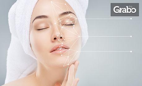 Терапия на лице с ултразвук, химичен бадемов пилинг и възстановяваща маска