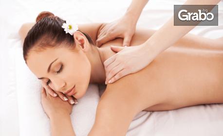 50 минути масаж на гръб, раменен пояс, кръст и ръце и процедура с уникалния апликатор на проф. Ляпко