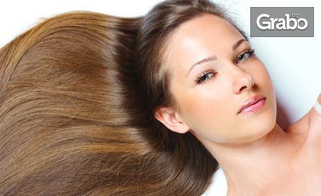 Красива коса! Масажно измиване, хиалуронова терапия и оформяне