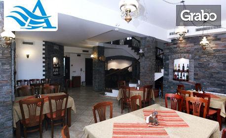SPA почивка в Златоград! Нощувка със закуска и вечеря