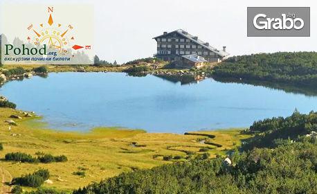 Еднодневна екскурзия до Пирин и връх Безбог, на 25 Юли или 8 Август