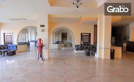 Опознай Тунис! 7 нощувки на база All Inclusive в хотел 3* в района на Сус, плюс самолетен транспорт