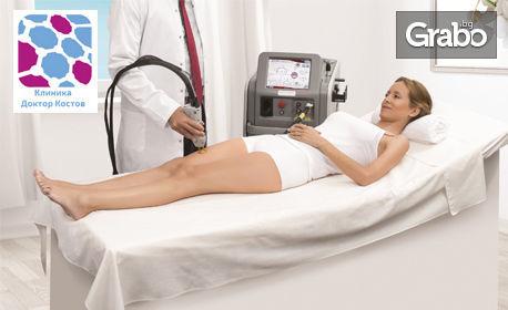 Лазерна епилация за жени и мъже на зона по избор - 1 процедура, или първа и шеста процедура от курс