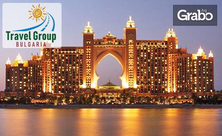 Посети Дубай през Януари! Екскурзия със 7 нощувки със закуски, плюс