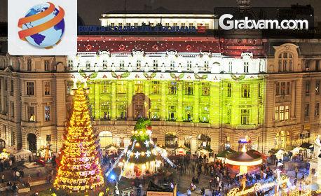 Разходка и шопинг в Румъния! Екскурзия до Букурещ на 21 Декември, с посещение на Коледния базар