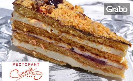 Ментова салата, плато с пилешки филенца и картофки или домашна торта със сок и кафе