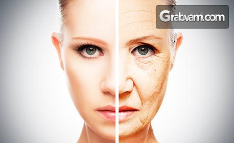 Сияйно лице! Лифтинг масаж или дълбоко почистване, пилинг и ампула с хиалурон - без или със кислороден душ