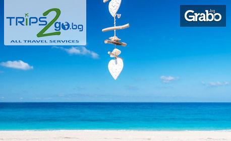 Last Minute почивка на романтичния остров Лефкада! 7 нощувки със закуски в Хотел Sunshine Inn 3*, плюс транспорт