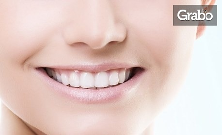 Избелване на зъби с LED лампа, почистване на зъбен камък, полиране, реминерализация и обстоен преглед