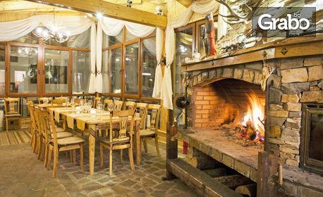 През Март и Април в Пампорово! 2 или 3 нощувки със закуски и вечери, плюс ски гардероб