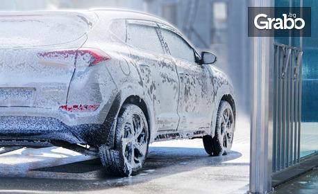 Вътрешно и външно измиване на лек автомоби