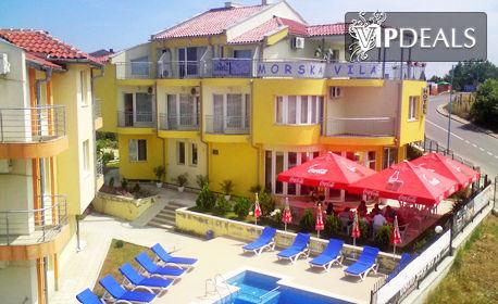 Почивка в Созопол през Юни! 2 нощувки за до трима възрастни или семейство с две деца
