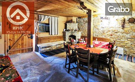 Почивка в с. Огняново! Наем за 1 нощувка на Къща за гости с капацитет до 8 човека