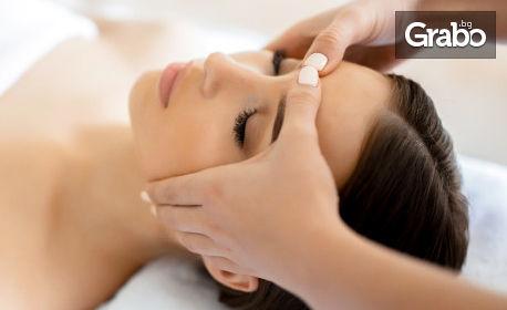 Грижа за лицето! Алготерапия и масаж, или почистване и колагенова терапия
