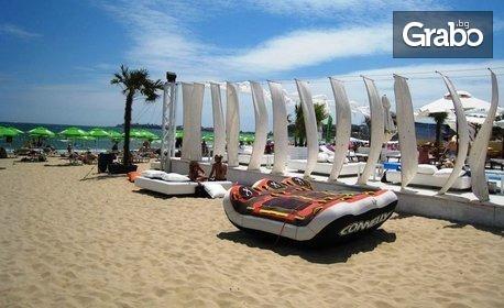 Лятна почивка в Слънчев бряг! 5 нощувки на база All Inclusive в Хотел Бохеми***, плюс транспорт