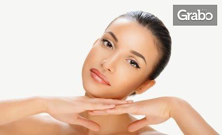 Ултразвуков лифтинг на лице, шия и деколте с клетъчен серум, плюс ензимен пилинг, лифтинг масаж и маска със златен прашец