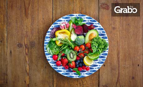 Вегa тест на 120 или 200 храни, плюс консултация от лекар - без или със хранителен режим