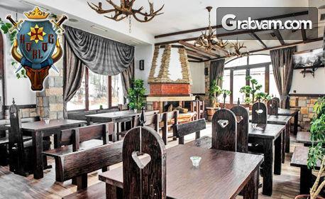 В Триград през Март! Нощувка със закуска и вечеря за до четирима